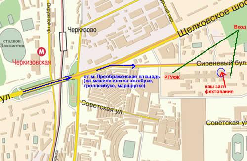 карта проезда до сиреневого